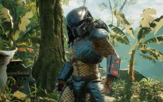Хищник нечеловечески убивает людей в Predator: Hunting Grounds с датой выхода на ПК