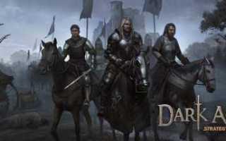 Состоялся выход игры Strategy & Tactics: Dark Ages