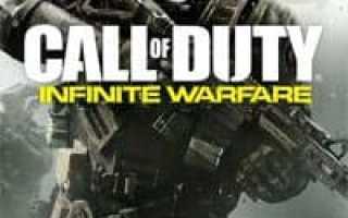 Как бесплатно поиграть в Call of Duty: Infinite Warfare