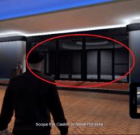 GTA V — Ограбление казино Diamond
