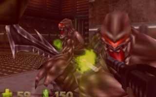 Дата выхода Turok 2: Seeds of Evil
