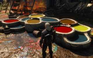 Ведьмак 3: как покрасить броню?