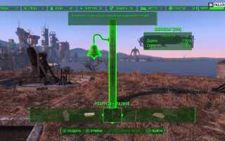 Как найти инопланетян в fallout 4