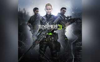 Sniper: Ghost Warrior 3 будет с сюжетом о военном конфликте между США и Россией