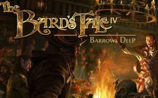 Боевая механика в The Bard's Tale IV