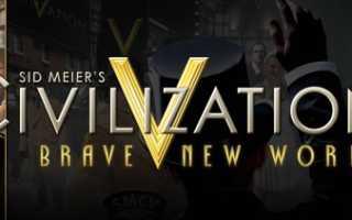 Сражение 42 игроков Civilization V на карте мира привело к глобальной катастрофе