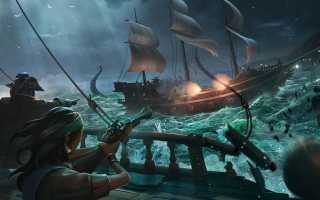 Sea of Thieves: трейлер геймплея