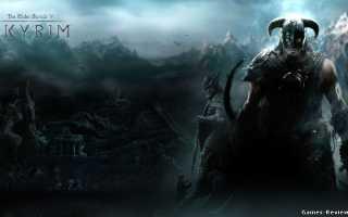 Миссии гильдии воров — Как наказать Арингольфа в Скайриме?