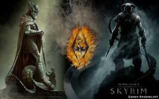 Как забрать драконий камень в Скайриме