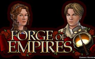 Как производить ресурсы в Forge of Empires много и быстро