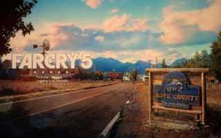 Far Cry 5 — Голая моделька в игре