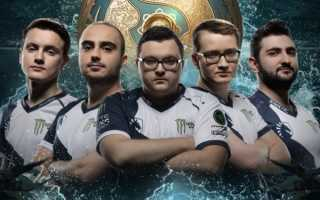 Итоги The International 2017