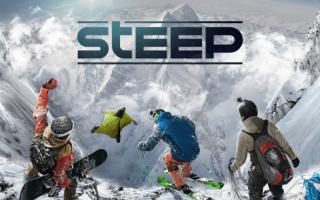 Как поиграть в The Steep бесплатно