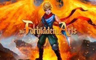 Анонс игры FORBIDDEN EMPIRE от Turtle Rock