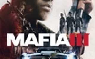Мафия 3 — самая продаваемая игра 2К на старте