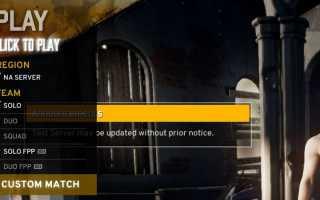 Прицеливание от первого лица скоро будет добавлено в PlayerUnknown's Battlegrounds