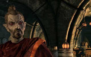 Обновление корпоративного режима The Elder Scrolls V: Skyrim