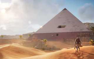 Размеры игрового мира в Assassin's Creed Origins