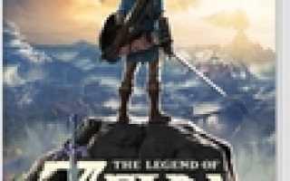 Скоростное прохождение игры The Legend of Zelda: Breath of the Wild
