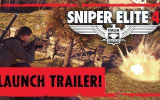 Sniper Elite 4 будет последней в серии