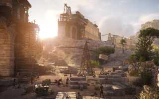 Взгляд на Assassin's Creed: Origins. Что нового в игре?