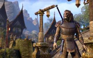 The Elder Scrolls: Online / The Elder Scrolls Online: Tamriel Unlimited / TES: Online
