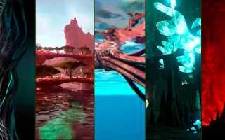 Ark: Survival of the Fittest задерживается с выходом на PlayStation 4