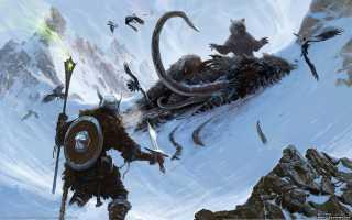 Как быстро и легально прокачать героя в Скайриме? — The Elder Scrolls 5