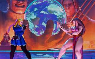 Как поиграть в Street Fighter 5 бесплатно?