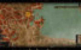 Прохождение квеста «Логово Бестии» — Ведьмак 3: Кровь и Вино