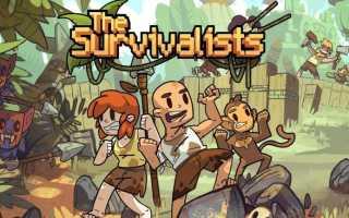 Симулятор выживания Pine появился на Kickstarter
