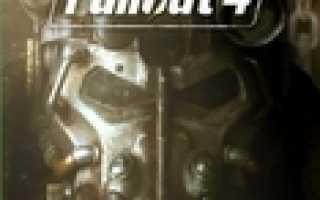 В игре GTA 5 воссоздали сцену из Fallout 4