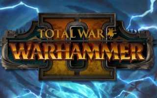 Видеоролик геймплея Total War: Warhammer 2