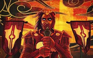 Дата выхода игры Tyranny