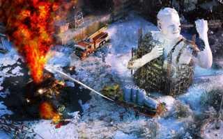 Особенный постапокалипсис в Wasteland 3