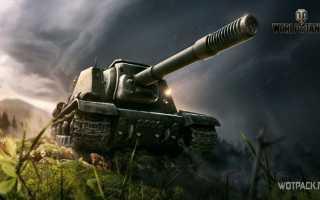 Обзор ИСУ-152 — гайд, видео, пушка, перки