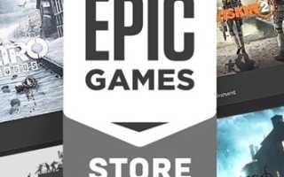 Новую игру на ПК для Epic Games Store предлагают забрать навсегда и бесплатно