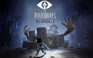 Вышло дополнение Secrets of the Maw для Little Nightmares
