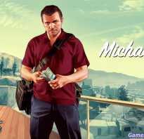 Как заработать деньги в гта 5 — гайды по GTA 5