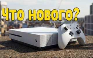 Прямая трансляция X018 от Microsoft с анонсом новых игр на русском языке