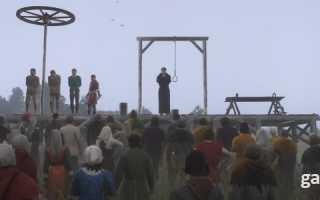 Прохождение квеста «Гроши за старую веревку» в Kingdom Come: Deliverance