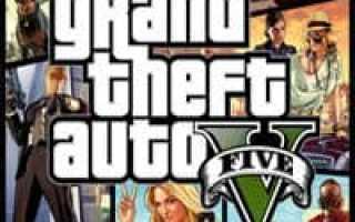 Grand Theft Auto V / GTA V / GTA 5