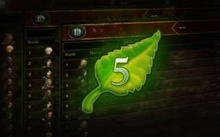Особенности девятого сезона в Diablo 3