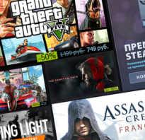 Еще одна Новогодняя распродажа в Steam предлагает получить сотни игр почти бесплатно