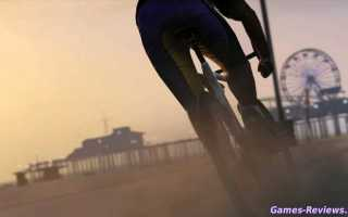 Как ездить на велосипеде в ГТА 5