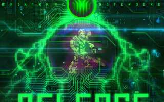 Обзор Mainframe Defenders — ретро футуристическая тактическая игра