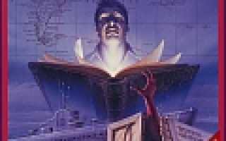 Сюжетно-геймплейный видеоролик игры Call of Cthulhu
