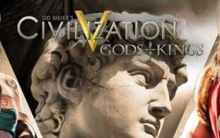 Организатор сражения 42 игроков Civilization V выступил в роли бога, чтобы избежать апокалипсиса