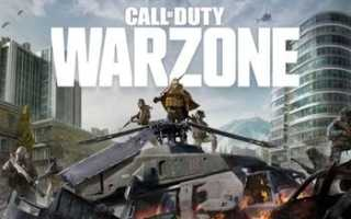 Новости Call of Duty: Warzone