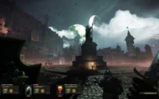 В Warhammer: End Times – Vermintide предлагают сыграть бесплатно